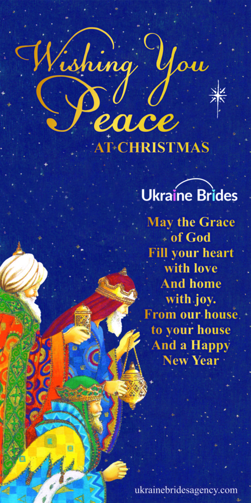 Merry Christmas and Happy New Year from Ukraine Brides