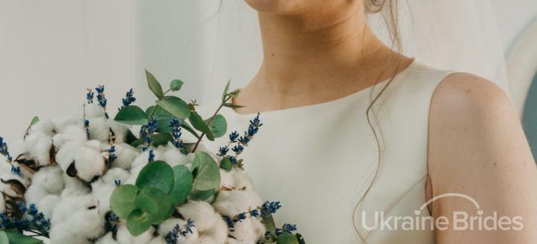 bride from Ukraine