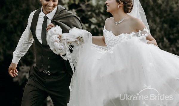 bride from Ukraine